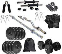RV Home Gym Combo, Home Gym Set, Gym Equipment, PVC Plates Combo with 3Ft Curl Bar, 5Ft Straight Bar, Dumbbell Rods, Gym Bag with Accessories, (8KG Combo with Bag) (Black)