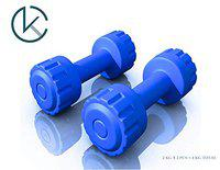 kyachaiyea 2 kg PVC Dumbell Pair (2 kg x 2 pcs) for Home Gym Exercise