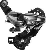 PROTOS INDIA.NET Cycle Derailleurs Gear Part 6/7 Speed Steel Mountain Road Variable Speed (with Bolt)