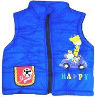 Camey Sleeveless Printed Boys & Girls Jacket