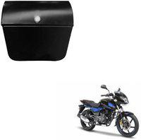 CARIZO CSLB1135 Bike Luggage Box(Black)