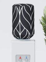 Cortina Printed Water Dispenser Bottle Cover : 20 ltr. and 55 cm x 45 cm Set Size : Single Pc(Black)