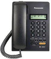 Beetel Panasonic KX-TSC62SXB Corded Phone with Caller ID (WHITE) Corded Landline Phone(White)