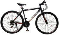Freemotion Knight 28 T Hybrid Cycle/City Bike(21 Gear, Silver)