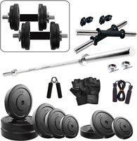 FITZON 20KGCOMBO 9 WB Home Gym Kit