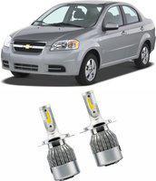 FABTEC Car Headlight for Chevrolet Captiva Car Fancy Lights(Silver)