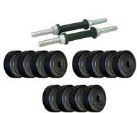 FACTO POWER 24 Kg. (5 Kg. X 4 + 1 kg X 4) Weight Plates with Dumbell Rods Gym & Fitness Kit