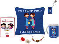 SKY TRENDS Rudraksh Cushion  Set(1 Cushion and Filler, 1 Coffee Mug, 1 Keychain, 1 Rakhi, Roli, Rice, Greeting card)