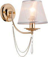 Stello Swing Arm Wall Light Wall Lamp