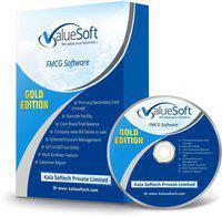 valuesoft FMCG Software(1)