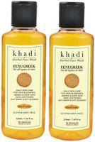 Khadi Pure Natural & Herbal Fenugreek (Methi) Sls & Paraben Free Face Wash(210 ml)