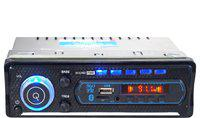 soundfire (SFX-2021) BLUETOOTH/USB/SD/AUX/FM/MP3 Car Stereo(Single Din)