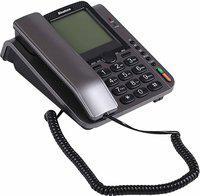 Binatone CONCEPT 901 Corded Landline Phone(CHARCOAL)