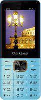 Blackbear C99 Globe(Blue)