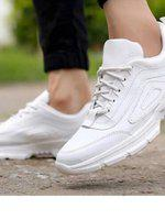 white na casual shoes