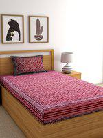 Rajasthan Decor Maroon Screen Print 144 TC Cotton 1 Single Bedsheet with 1 Pillow Cover