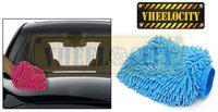 Vheelocityin Microfiber Glove Mitt for Car Cleaning Washing