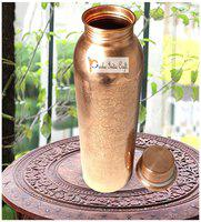 Prisha India Craft 900 ml Copper Brown Water Bottles - Set of 1