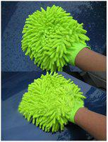 AutoSun Two Sided Microfiber Wash Glove Duster And Cleaner Set Of 2 Pcs
