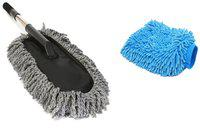 SUPER FLAT DUSTER WITH HAND GLOVE