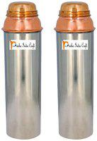Prisha India Craft 750 ml Copper Silver Water Bottles - Set of 2