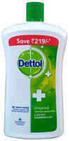 Dettol Liquid Handwash Original - 900 ml