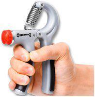 Adjustable Handgripper (Grey)