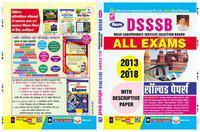 KIRANS DSSSB ALL EXAMS 2013-2018 SOLVED PAPER- HINDI