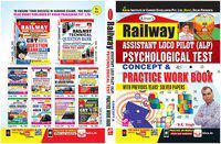 KIRANSRAILWAY ASSISTANT LOCO PILOT (ALP) PSYCHOLOGICAL TEST CONCEPT & PRACTICE WORK BOOK ENGLISH
