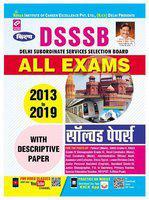 Kiran DSSSB All Exams 2013-2019 Solved Papers Hindi