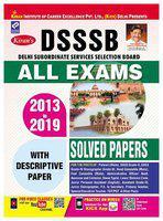 Kiran DSSSB All Exams 2013-2019 Solved Paper English