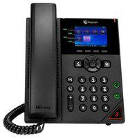 Polycom VVX 250 Obi Entry Level IP Phone w/ 4 Line Operation