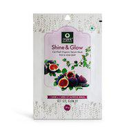 Organic Harvest Shine & Glow Face Sheet Mask 20g (Pack of 10)
