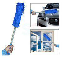 Autosun Microfiber Duster With Long Aluminium Handle
