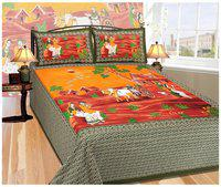 Reliable Trends Cotton Rajasthani Jaipuri Print Double Size Bedsheet ( 1 Bedsheet With 2 Pillow Covers , Multi )