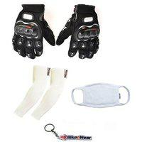 Combo Pack For Pro Biker Gloves Black-l plus arm Sleeve-cream Pollution Mask-white With Key Chain