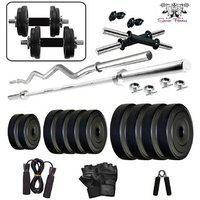 Sporto Fitness 20kg Pvc Combo 2 Home Gym