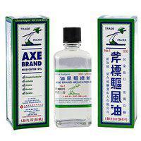 Axe Brand Universal Oil (56ml)