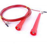 Hipkoo Adjustable Length Speed Jump Rope (300 Cm)