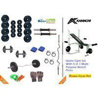 50 Kg Kamachi Home Gym Package plus 4 Rods plus Multi Bench plus Gloves plus Rope plus Bands