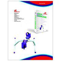 Kamachi Mini Exercise Cycle For Home Usage. Easy Exerciser