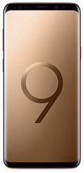 Samsung Galaxy S9 Plus (Gold, 6GB RAM, 128GB Storage) with Offer