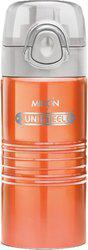 Milton VOGUE 500 500 ml Flask(Pack of 1, Orange)