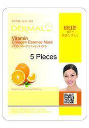 Vitamin Mask