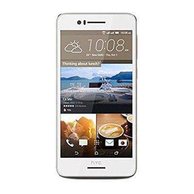 HTC Desire 728 Dual Sim LTE  LTE White Luxury 16 GB2 GB RAM