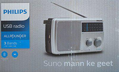 Philips All Rounder IN-RL4450/94 USB Radio (Silver)