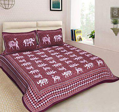 Aarav 200 TC Cotton Double Bed Sheet with 2 Pillow Covers - Solid, Maroon