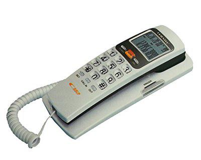 Italish Landline Caller ID Phone Telephone Corded Phone for Office and Home Purpose Bfone Orientel KX-T555CID