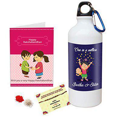 SKYTRENDS Rakshabandhan Gifts for Brother Rakhi Quote Sipper Bottle with Designer Rakhi - Birthday Gift For Brother, Raksha Bandhan Gifts, Best Rakhi Gifts for Brother ST049