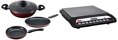 Prestige Omega Deluxe Induction Base Non-Stick Kitchen Set, 3-Piece + Prestige PIC 20 1200 Watt Induction Cooktop